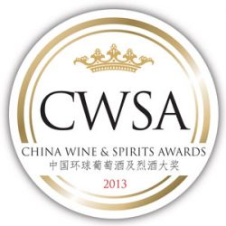 20YO China wine and spirits 2013.jpg