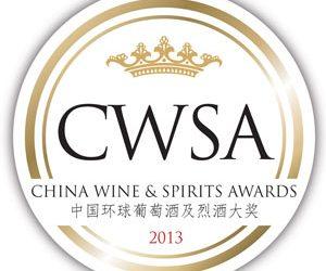 20YO China wine and spirits 2013.jpg